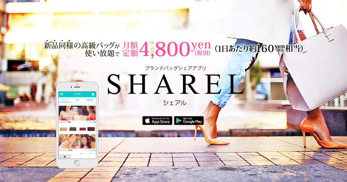 Sharel og2