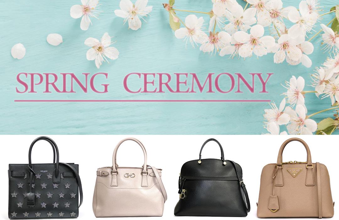 入学式・卒業式に持ちたいバッグ